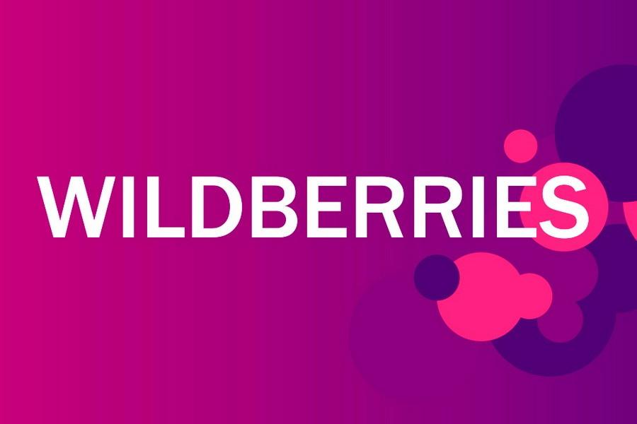 Магазин ВилдБерис - товары и цены